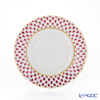 Imperial Porcelain Blues Pink Net Plate 180 mm