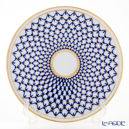 Imperial Porcelain Cobalt Net Dish for Cake 300 mm