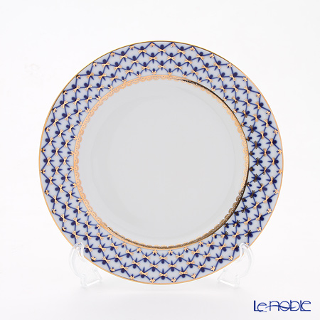 Imperial Porcelain Cobalt Net Plate 215 mm