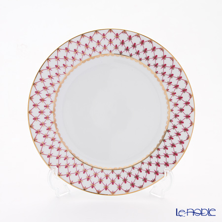 Imperial Porcelain Blues Pink Net Plate 215 mm
