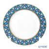Imperial Porcelain / Lomonosov 'Gothic' Blue Green Plate 27cm