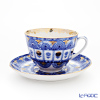 Imperial porcelain Spring Arch Tea cup with Saucer 250 cc