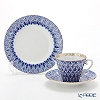 Imperial Porcelain / Lomonosov 'Forget Me Not - Radial' Blue Tea Cup & Saucer, Plate (set of 2 for 1 person)