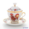 Imperial Porcelain Red Rooster Gift-2 Covered cup with saucer 250 cc