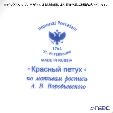 ロシア食器 インペリアル・ポーセリン レッドルースターティーポット セット(1.8L/250cc)