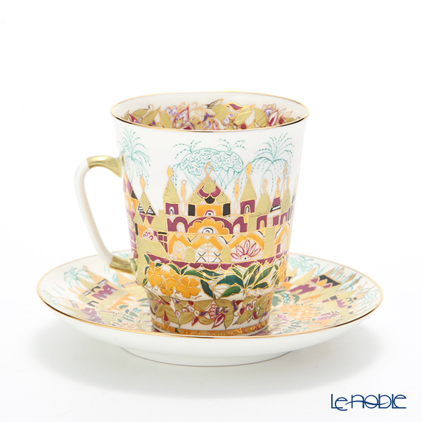 Imperial Porcelain / Lomonosov 'Golden Spring - May' Coffee Cup & Saucer 165ml