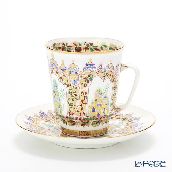 ロシア食器 インペリアル・ポーセリン シェヘラザードパレス コーヒーカップ&ソーサー(メイ) 165cc