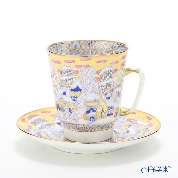 ロシア食器 インペリアル・ポーセリン フロスティーイブニング コーヒーカップ&ソーサー(メイ) 165cc