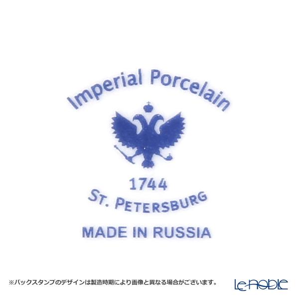 Imperial Porcelain / Lomonosov 'Brigantine - Leningrad' Blue Mug & Saucer 360ml