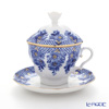 Imperial Porcelain Bridesmaid  Gift-2 Covered cup with saucer 250 cc