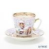Russia kitchen Imperial-porcelain winter day Demitasse Cup & Saucer 80 cc