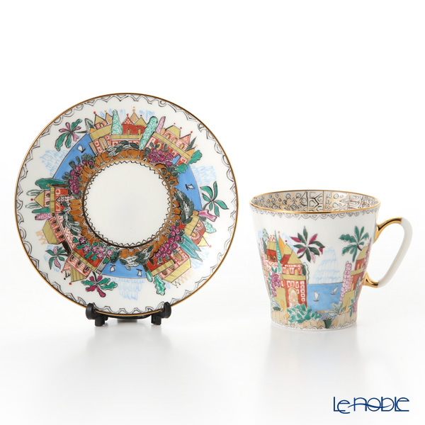 Imperial Porcelain / Lomonosov 'Blue Lake' Demitasse Coffee Cup & Saucer 80ml