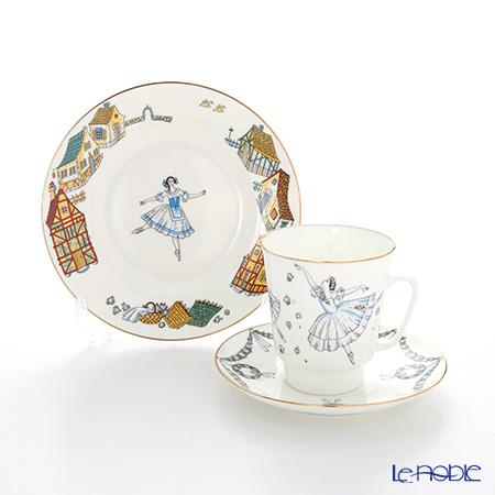 ロシア食器 インペリアル・ポーセリン バレエコレクション 3ピースセット ジゼル
