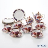 Imperial Porcelain / Lomonosov 'National Ornament (Rooster, Horse) - Spring' Tea Cup & Saucer, Plate, Tea Pot, Sugar Pot (set of 14 for 6 persons)