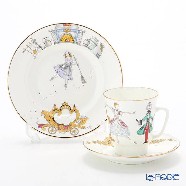 ロシア食器 インペリアル・ポーセリン バレエコレクション3ピースセット シンデレラ