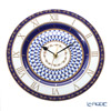 Imperial Porcelain / Lomonosov 'Cobalt Net Blue' Wall Clock 27cm