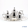 Hayakawa Silver 'Chrysanthemum Decor - Rose' C06-55 [Clear Light Silver / Le noble Edition] Tea Pot, Sugar Pot with Ladle, Creamer, Oval Tray (set of 4 for 2 Cups)