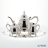 Hayakawa Silver 'Server' 05-60 [Clear Light Silver] Tea Pot, Sugar Pot with Ladle, Creamer, Oval Tray (set of 4 for 5 Cups)