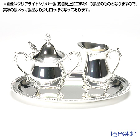 Hayakawa Silver 'Chrysanthemum Decor - Rose' 06-12 [Silver Plated] Sugar Pot with Ladle, Creamer, Oval Tray (set of 3)