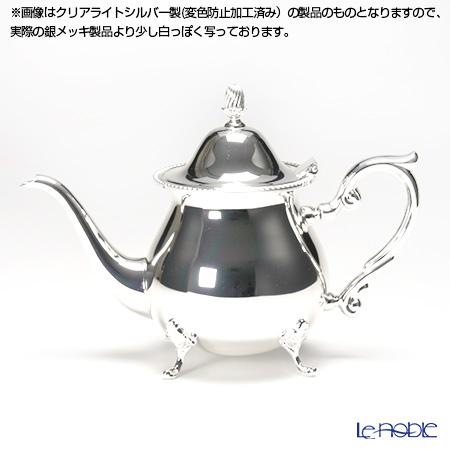 Hayakawa Silver 'Chrysanthemum Decor - Rose' 06-40 [Silver Plated] Tea Pot 870ml (for 5 Cups)