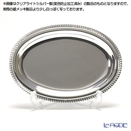【銀メッキ製品】早川シルバー 菊縁ローズクリーマートレイ 06-44