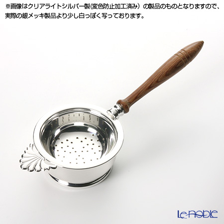 Hayakawa Silver 'Server' [Silver Plated] Tea Strainer (Wood handle) with Tray