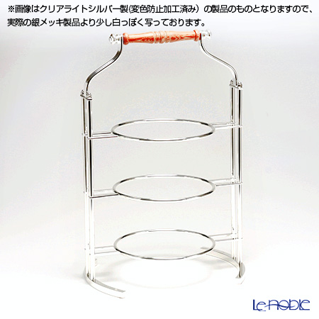 Hayakawa Silver 'Server' 19-10 [Clear Light Silver] 3-tier Cake Stand H41.5cm (for 23cm Plate / Wood)