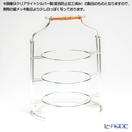 Hayakawa Silver 'Server' 19-27 [Silver Plated] 3-tier Cake Stand H41cm (for 27cm Plate / Wood)