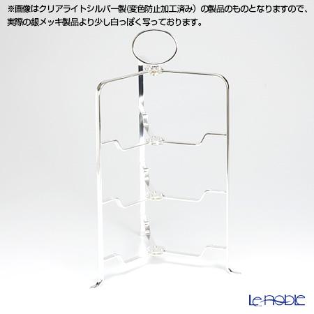 【銀メッキ製品】早川シルバー 折りたたみティースタンド シンプル3段 プレート 23cm用 19-30
