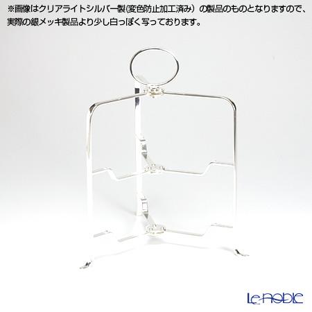 【銀メッキ製品】早川シルバー 折りたたみティースタンド シンプル2段 プレート 23cm用 19-40