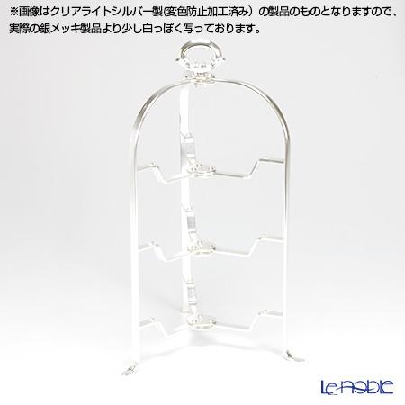 【銀メッキ製品】早川シルバー 折りたたみティースタンド デコ3段 プレート 16cm用 19-60