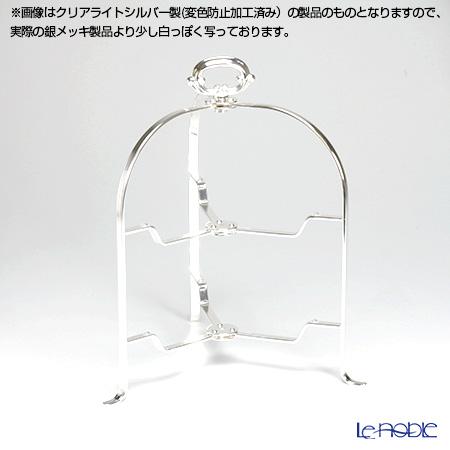 【銀メッキ製品】早川シルバー 折りたたみティースタンド デコ2段 プレート 23cm用 19-90