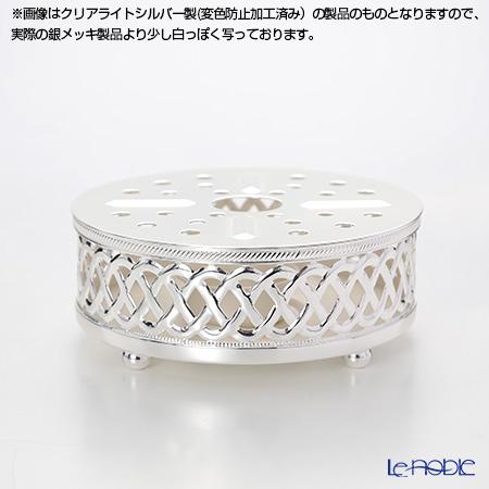 【銀メッキ製品】早川シルバー C20-49 ポットウォーマー透かしパターン