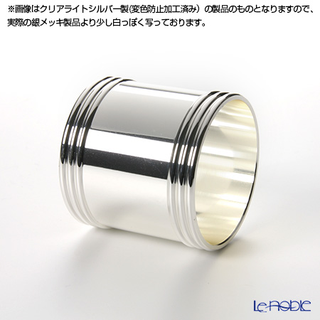 Hayakawa Silver 'Server' 27-15 [Silver Plated] Wide Napkin Ring 4.5cm