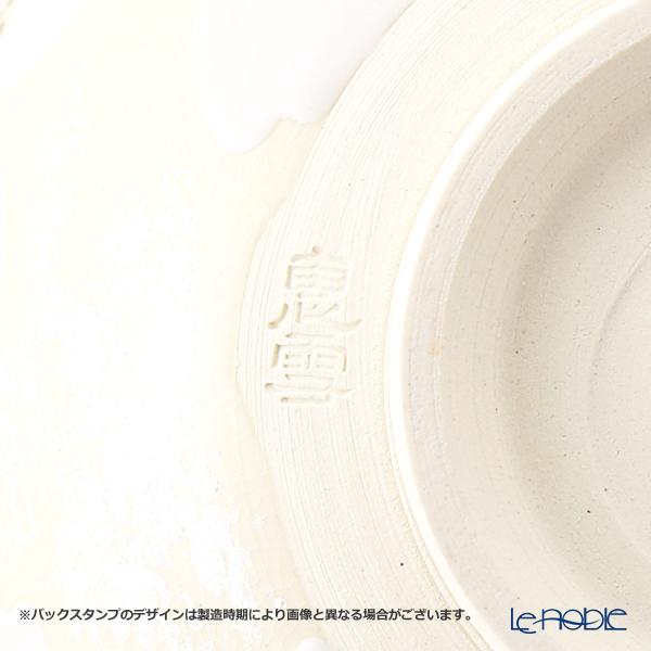 Kyo ware / Kiyomizu ware 'Cherry Blossom' White 0012 Matcha Bowl 480ml