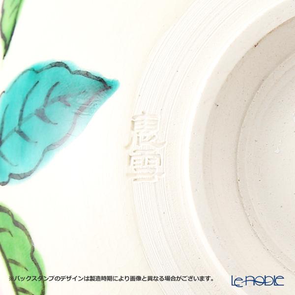 Kyo ware / Kiyomizu ware 'Cherry Blossom' Pink K0016 Matcha Bowl 480ml