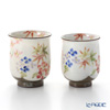 Kyo ware / Kiyomizu ware 'Flower' S0492 Tea Cup (set of 2)