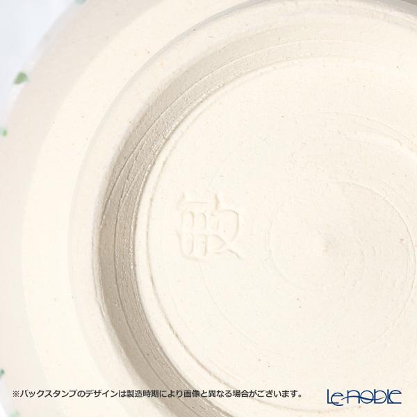 Kyo ware / Kiyomizu ware 'Gohon Sai Tokusa' S0485 Tea Cup 180ml+220ml (set of 2)