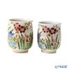 Kyo ware / Kiyomizu ware 'Shikisaika (Flower)' S0497 Tea Cup 160ml & 220ml (set of 2 size)