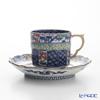 Kyo ware / Kiyomizu ware 'Fuchi Shochikubai Komon' Green S0700 Coffee Cup & Saucer 350ml