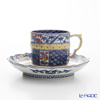 Kyo ware / Kiyomizu ware 'Fuchi Shochikubai Komon' Yellow S0701 Coffee Cup & Saucer 350ml