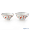 Kyo ware / Kiyomizu ware 'Sai Akae' S0581 Rice Bowl 220ml+260ml (set of 2)