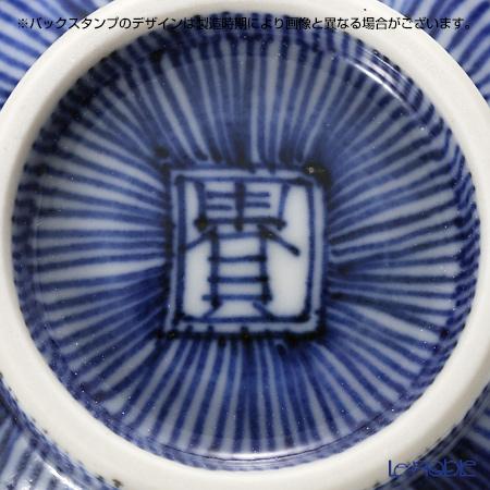 Kyo ware / Kiyomizu ware 'Kikyo Tokusa' T0923 Sake / Tea Cup 100ml