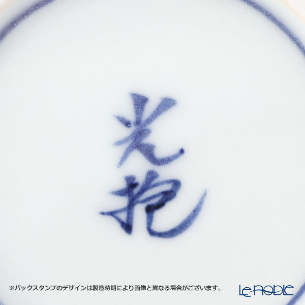 Kyo ware / Kiyomizu ware 'Sai Mangekyomon' Red K0988 Sake / Tea Cup 90ml