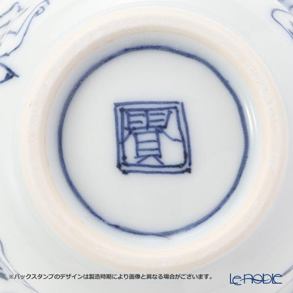 Kyo ware / Kiyomizu ware 'Sometsuke Kozanji' Blue S09105 Sake Cup 100ml