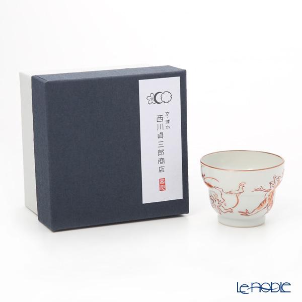 Kyo ware / Kiyomizu ware 'Aka Kozanji' Red S09106 Sake / Tea Cup 100ml
