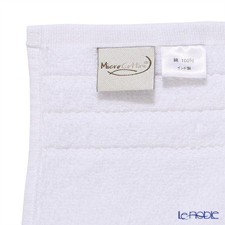 Micro Cotton Regular Set of Mini Bath Towel & Face Towel, white with gift box