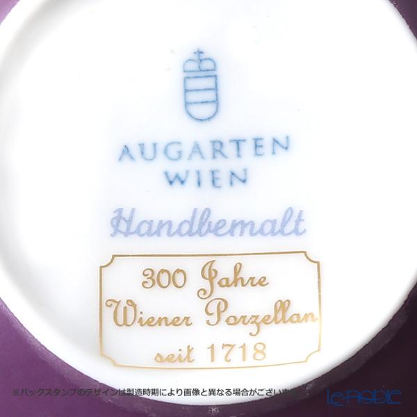 アウガルテン(AUGARTEN) 300周年アイテム トリアノン(7042V)シャンパンボウル パープル/G
