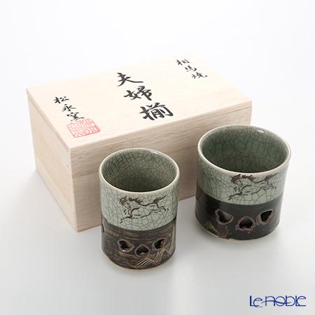 大堀相馬焼 松永窯 二重焼構造長湯のみ L&S ペア 【木箱入】
