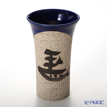 Obori Soma Pottery Beer Tumbler, horse in Chinese character, cobalt, L